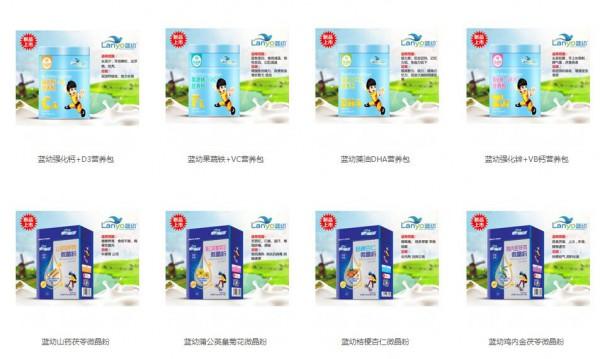 恭贺:山东潍坊曹艳、广东茂名李先生与蓝幼营养品品牌成功签约合作