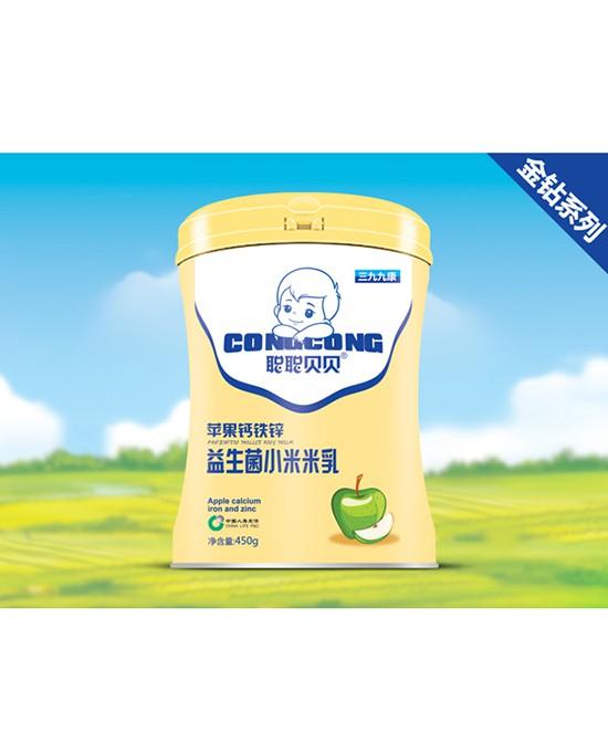恭贺:广西梧桐翁女士与聪聪贝贝营养品品牌成功签约