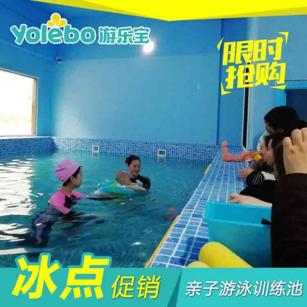 经营游泳馆干货:宝宝在婴儿游泳池中游泳如何正确防溺水?