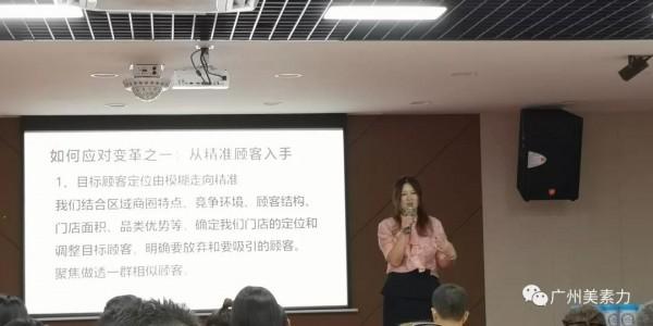 喜素力携手瑞爱·重庆 2020春夏新品发布会暨秋季营销会·引爆重庆市场