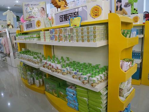 加盟母婴店选择什么品牌好?可爱可亲母婴生活馆引领母婴行业新格局