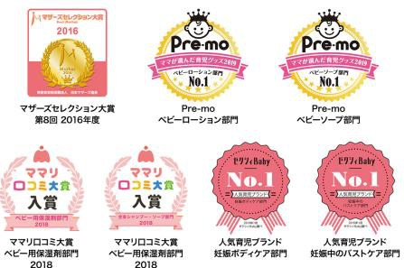 日本人气品牌Mama&Kids登陆中国,努力为母婴肌肤提供优质关爱