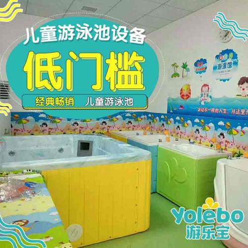 如何讓嬰兒游泳館四季都掙錢?  游樂寶水育早教機構品牌為你支招
