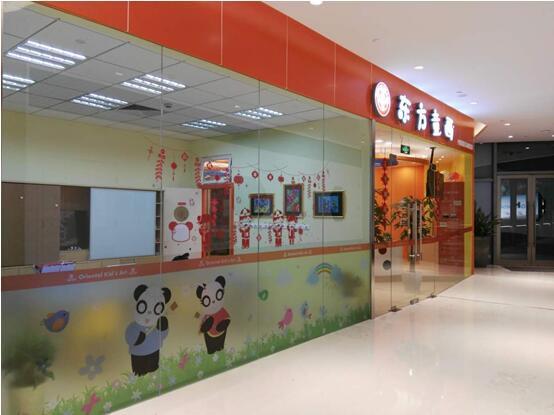 专访东方童画:幼儿美术教育将推荐素质教育落实和完善