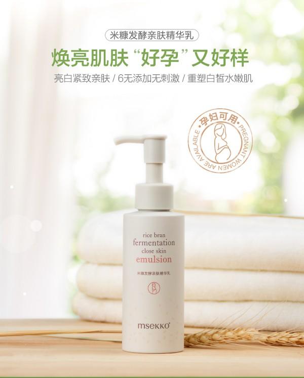 米可儿米糠补水保湿亲肤精华乳   60%以上发酵水含量•享受SPA级孕肌护理