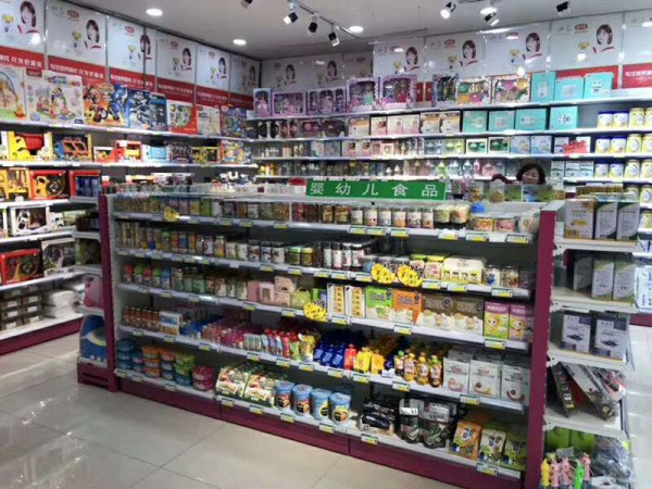新手想开母婴店怎么找货源,母婴店进货渠道有哪些?