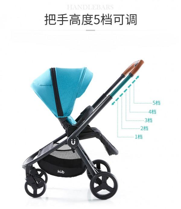 KUB可优比双向高景观婴儿推车   双向推行2S座椅切换•大轮胎强避震