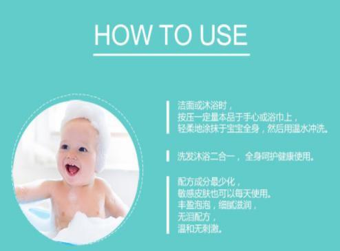 补水润肤新世攻略,爱贝贝IBAEBAE推出婴幼儿沐浴泡泡