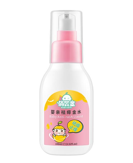 俏婴童婴幼儿皮肤护理品牌——婴亲系列给予宝宝肌肤更好的呵护