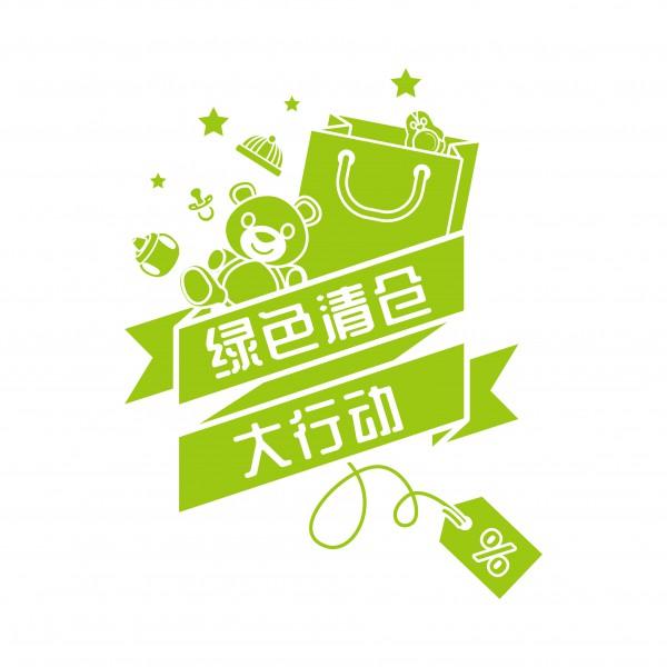 第30届京正广州展提前打响线下母婴双十一第一枪