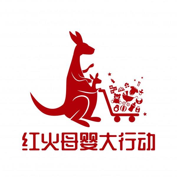 京正廣州孕嬰童展紅火母嬰·爆款主打日活動  即將燃爆母嬰渠道圈