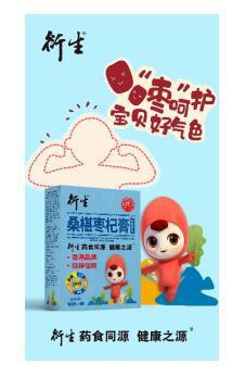 香港衍生蜜膏新品甜蜜来袭  助力宝宝化解入秋的凉燥
