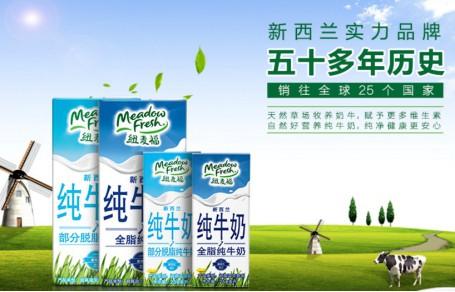 进口牛奶竞争激烈,纽麦福牛奶转战细分品类挖掘市场需求