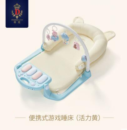 蒂爱便携式子宫仿生婴儿床   仿子宫设计•5°缓坡防呛奶