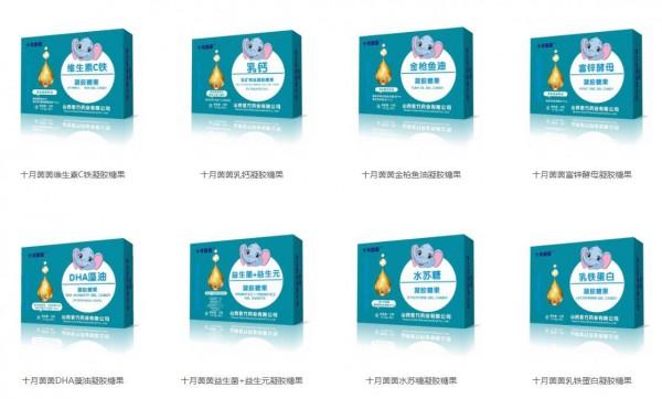 恭贺:十月茵茵营养品品牌强势入驻全球婴童网,携手共赢母婴市场!