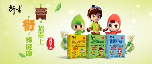 新品震撼上市 | 香港衍生新品蜜膏甜蜜来袭
