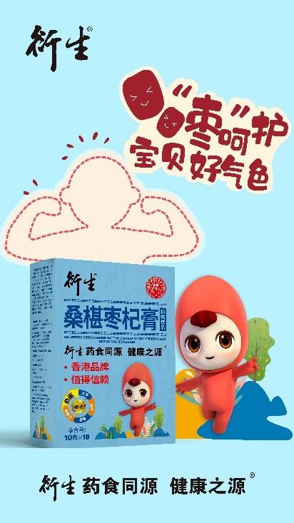 新品震撼上市   香港衍生新品蜜膏甜蜜来袭