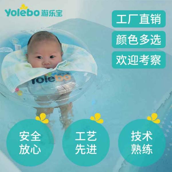 国庆节到来,游乐宝为大家准备好了婴儿游泳馆活动方案