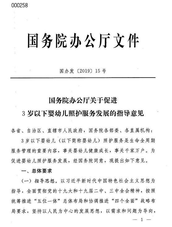 【加盟喜讯】强势围观!热烈祝贺米其儿强势入驻安徽芜湖繁昌!