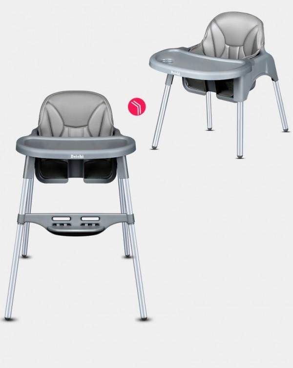 贝驰宝宝便携式多功能餐椅   让宝宝吃饭更自由