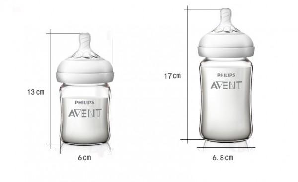 飞利浦新安怡新生儿宽口径玻璃奶瓶  高纯净玻璃•让宝宝有吃母乳般的满足感