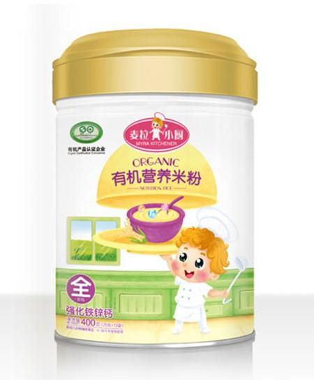你还在纠结宝宝辅食添加什么吗?麦拉小厨优质营养更适合宝宝