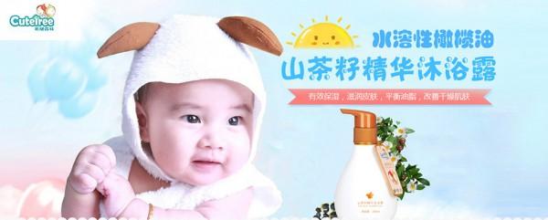 恭賀:河北唐山李悅與天使森林洗護用品品牌成功簽約合作