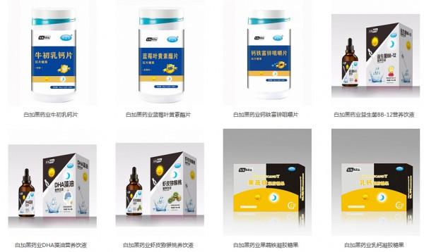 恭賀:浙江金華陳超與白加黑藥業成功簽約合作