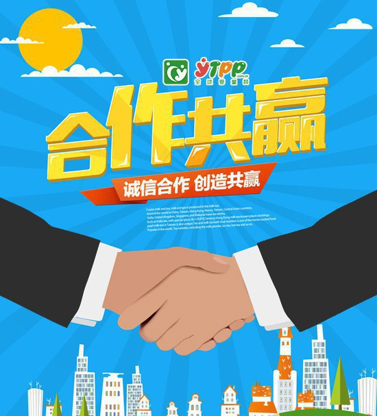 恭賀:福建龍巖陳偉斌與康博特營養品品牌成功簽約合作