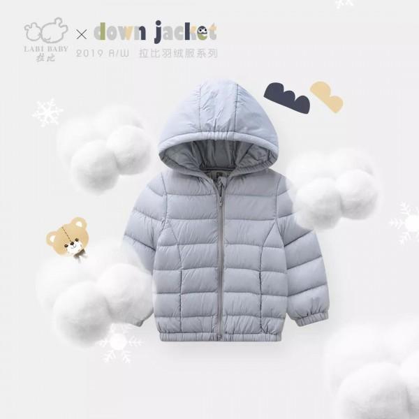 拉比婴童装冬款新衣上架啦  超薄·超暖羽绒服等你选购哦