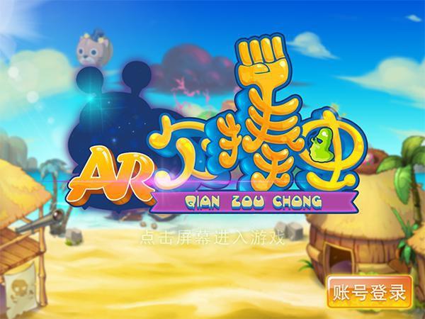 蓝帽子携5款AR小恐龙系列新品再次亮相CTE中国玩具展