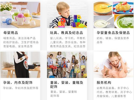 2019MBC深圳孕婴童展招商即将截止11月我们深圳见