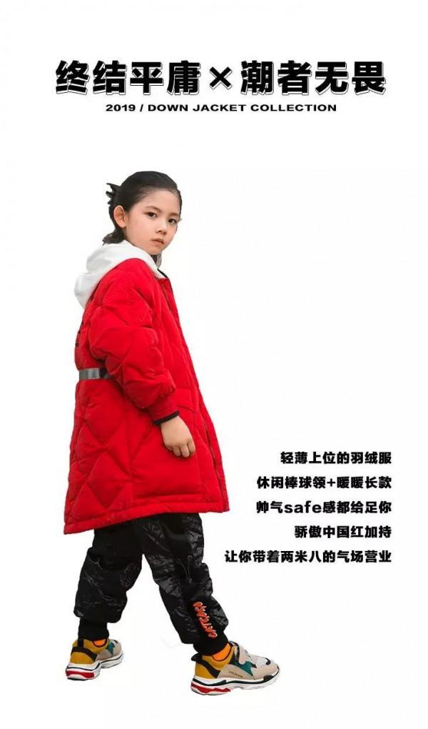 """2019年最炫流行色莫过于一抹红   卡姿果果童装""""中国红""""羽绒服上市啦"""