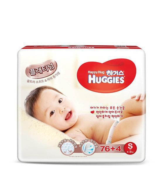 好奇纸尿裤 呵护娇嫩敏感肌肤 助力宝宝健康成长