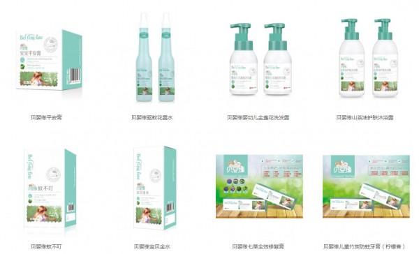 恭賀:內蒙古張婭琴與貝嬰緣嬰兒洗護品牌成功簽約合作!