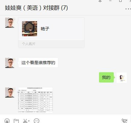 恭贺:广西河池韦小艳与娃娃爽纸尿裤品牌成功签约合作