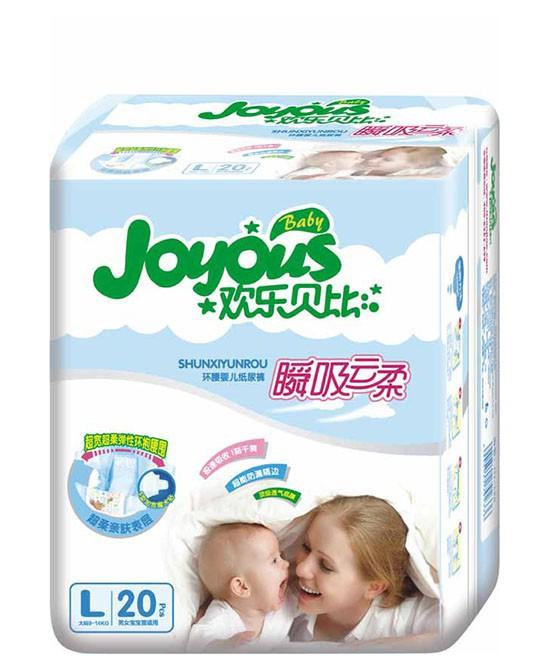 让宝宝释放天性 选择欢乐贝比纸尿裤