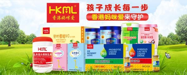 恭贺:广西玉林陈女士与香港妈咪爱营养品品牌成功签约合作