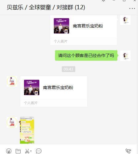 恭贺:天津张硕与贝兹乐纸尿裤品牌成功签约合作