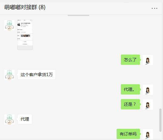 恭贺:河北邯郸齐志刚与萌嘟嘟品牌成功签约合作!