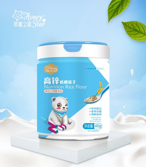 宝宝辅食你选对了吗  英童之星婴幼儿特膳米粉系列优选辅食安全健康好品质