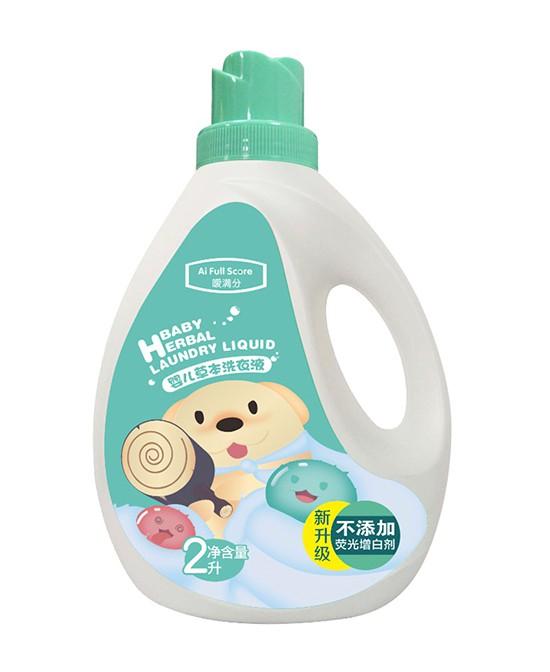 嗳满分婴儿草本洗衣液洁净抑菌 专为宝宝常见污渍打造