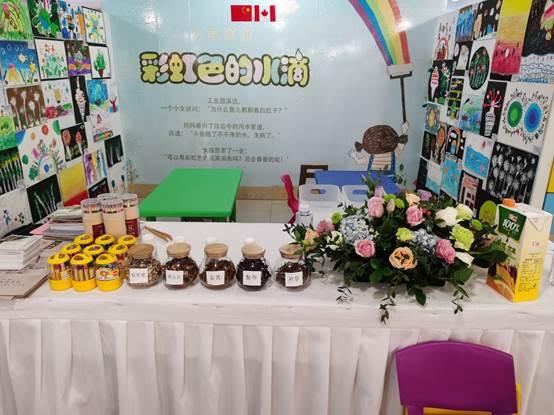 恭贺:Blara Organic House(木直木帛)正式进入中国市场