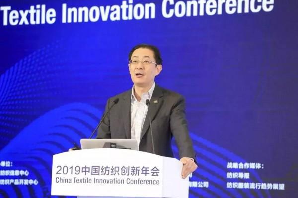 林蓓:美棉可持续理念深入人心 未来童装市场潜力巨大|2019中国纺织创新年会回顾