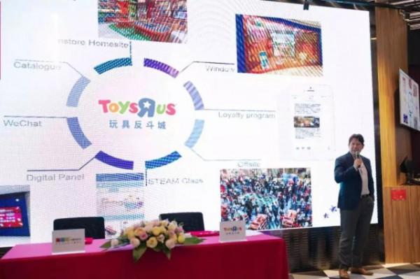 布鲁可大颗粒积木与玩具反斗城开启亿元级战略合作,共同引爆玩具消费市场