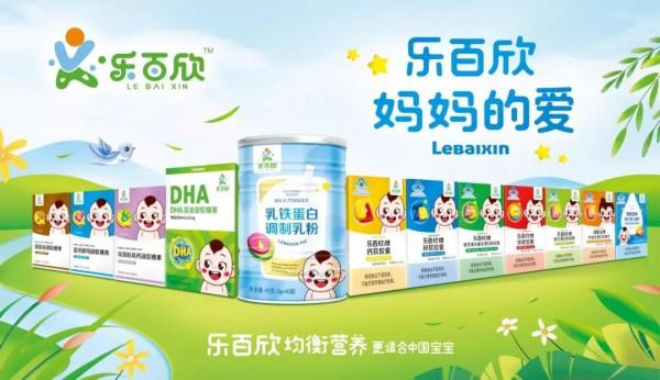 樂百欣進軍全國市場 打造嬰幼兒營養補充劑放心品牌