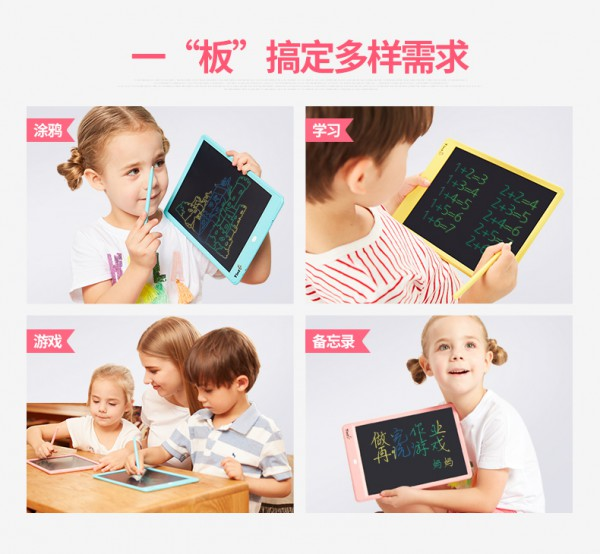 "TintZone绘特美儿童液晶手写小黑板 一""板""多用·搞定多样需求"