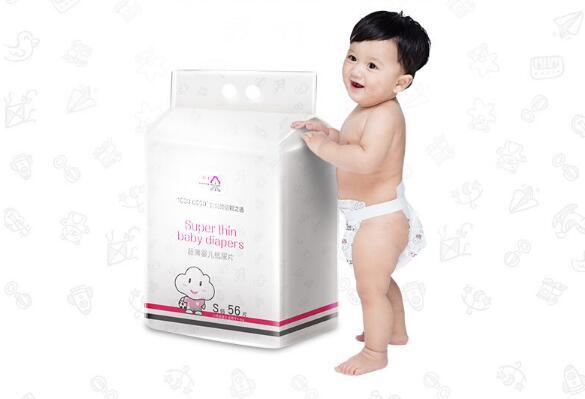 一朵婴儿超薄透气纸尿裤  核动力聚能芯·更快更强更薄更干爽