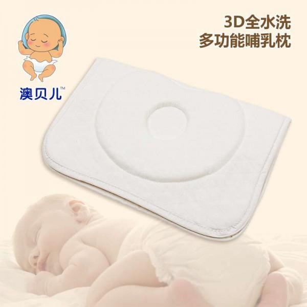 澳贝儿婴童枕头抗菌防螨·360度零死角 呵护的宝宝的脖颈发育