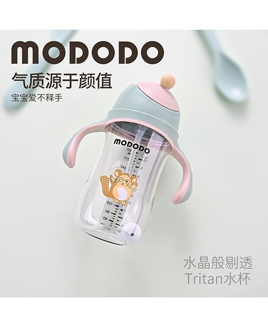 奶瓶品牌哪個好  萌嘟嘟奶瓶飲水杯成功簽約母嬰經銷商
